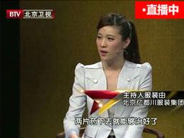 天津卫视高清直播放送