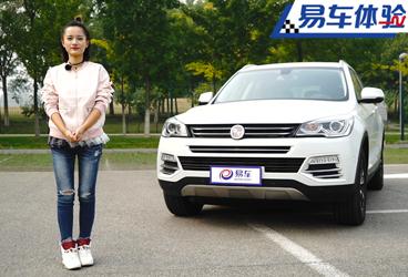 易车体验 新汉腾X7