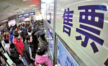 18年春运首日火车票1月3日开售
