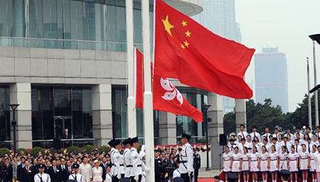香港举行升旗仪式欢庆国庆