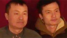 同性情侣起诉民政局 要求为其办理婚姻登记