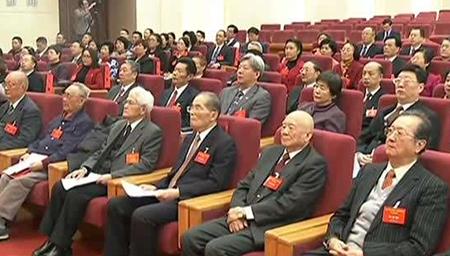 台盟第十次全盟代表大会召开