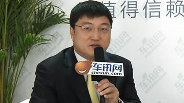 车讯对话北京运通嘉奥汽车销售公司 于博
