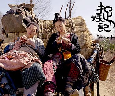 《捉妖记2》曝特辑 小妖王胡巴惨被虐待?