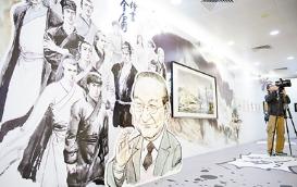 香港首个金庸馆隆重揭幕