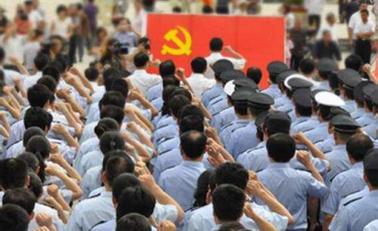 中国共产党引领伟大复兴