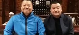 臧天朔近照曝光 与富商就餐脸色红润
