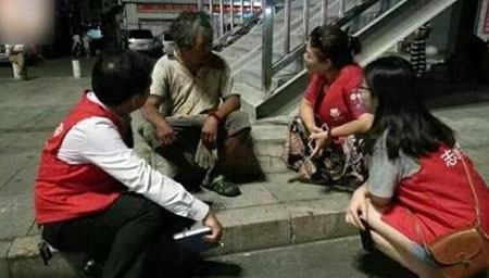 香港富商流落街头11年