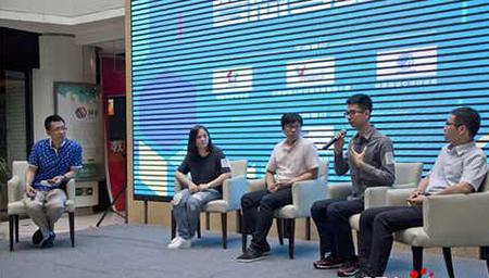 台湾青年在粤创业:科技让爱零距离