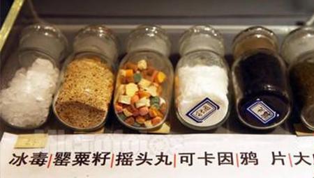 台湾将投入百亿经费扫毒