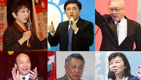 台媒民调:国民党民意支持度有待提高