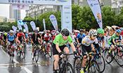 斯柯达中国自行车系列赛