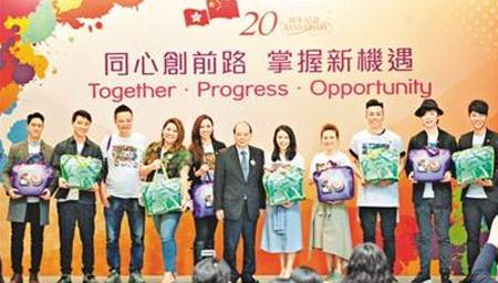 香港:庆祝回归20周年
