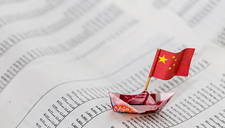 香港已成全球离岸人民币业务枢纽