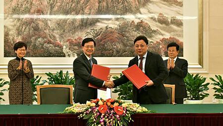 内地与香港签署刑事强制措施相互通报机制