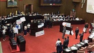 台立法机构审年改方案引争议
