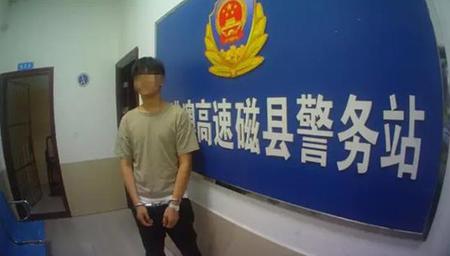 """警方抓获自称""""香港记者""""传销者"""