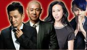 """2015央视春晚 星耀除夕夜 共度吉""""羊""""年!"""
