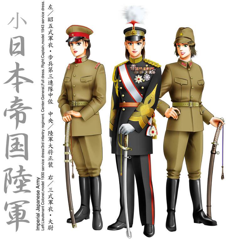关于二战日本海军两种制服