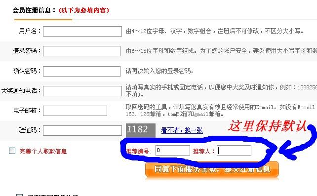 注册会员送彩票国内彩种最多的平台.