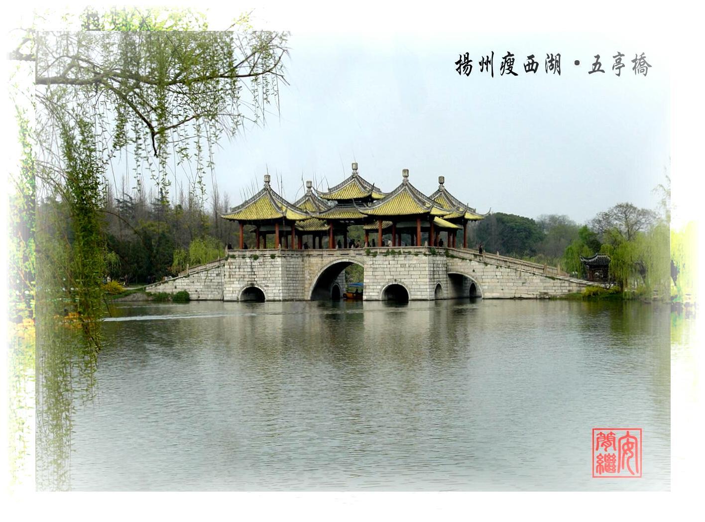 杨州旅游景点_扬州旅游攻略_扬州旅游景点_扬州旅游吃喝玩