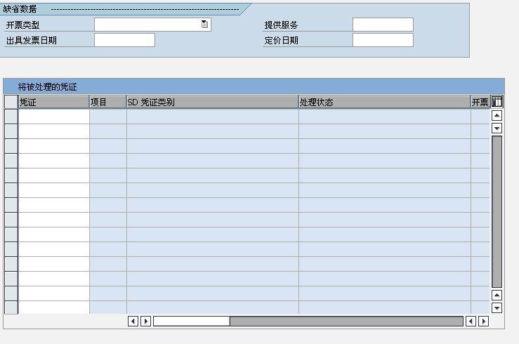 sap 限制f4或者listbox的值 - verysky - 博客园