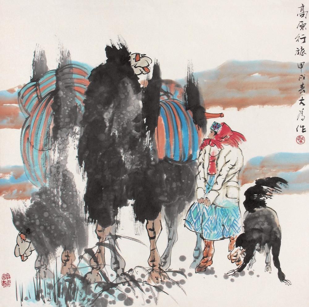 刘大为 作品(中国文联副主席 中国美术家协会主席) - 古羊书画工作室 - 古羊书画工作室 欢乐