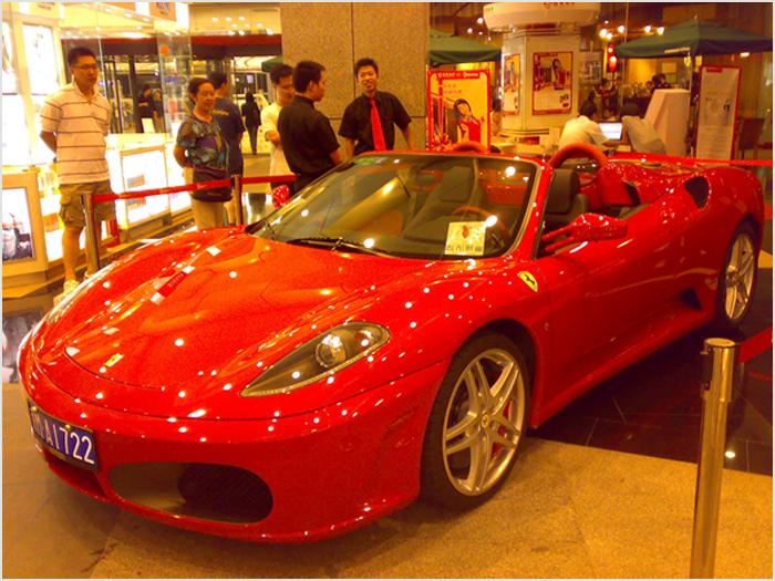 这是法拉利红色跑车什么型号高清图片