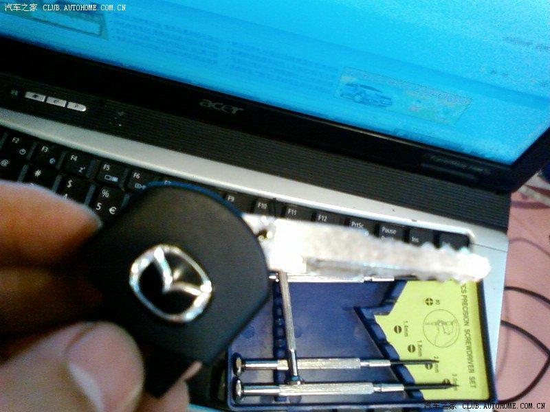 马自达3钥匙改新款马6折叠钥匙全攻略 多图详细教程 含匹配方法高清图片