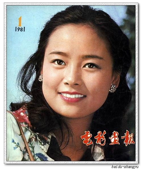 1980经典--《庐山恋》与张瑜的飞扬  - 召见军 - 召见军