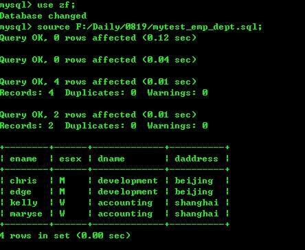 mysql 命令方式导入sql文件