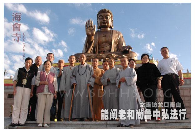 山东佛教的拓荒者能阐法师昨夜示寂 - 秋山居士 - 半僧茅蓬