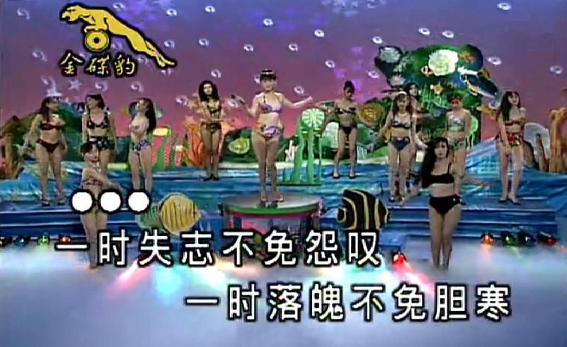 台湾十二大美女高清mv