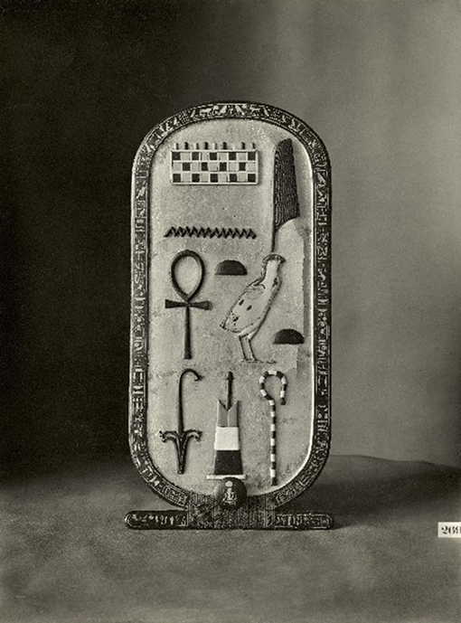 古埃及的历史与文明--解读象形文字图片