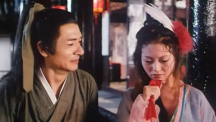 Chinese erotic ghost story 1998