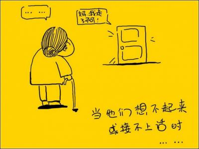 轉于chriswong的历史 - - -...丸子 - ボール