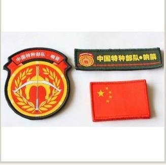 HUC-中国特种部队标志震撼现世(共和国的脊梁)_亦 ...