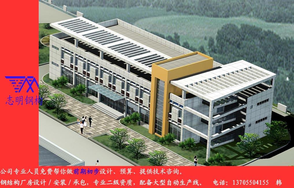 厂房 车间等效果图 鸟瞰图 志明钢结构公司 czzmgg的空间