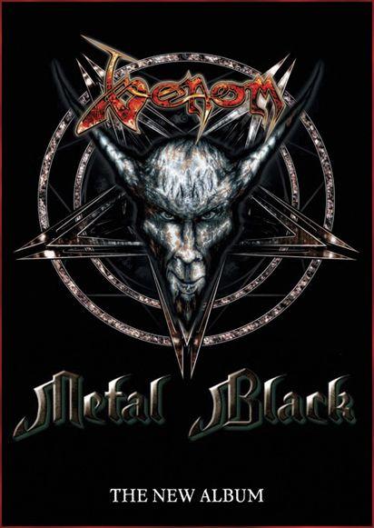 魔鬼撒旦纹身图腾分享展示