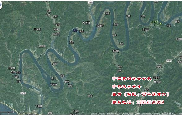 ... 现代当运十大名穴_中国著名风水大师裴翁_百度空间