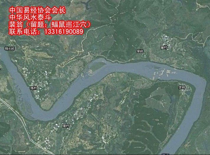 广西贵港市平南县现代当运十大名穴之一、中国易经 ...