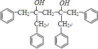 某天然油脂a的分子式为c57h106o6,1mol 该油脂水解可1图片