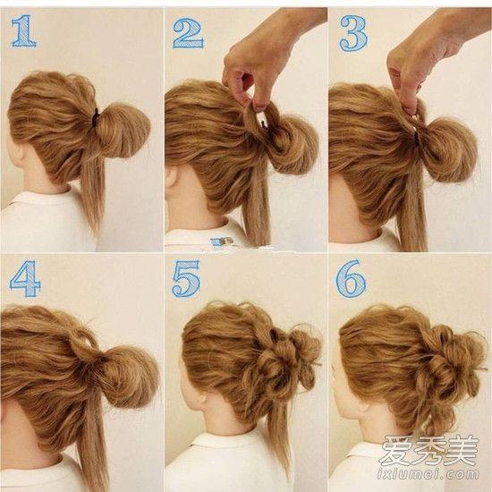 丸子头扎法: 最简单但就是像这样,高一个高马尾,然后头发分成两股,扭图片