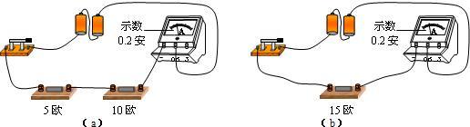 """小王同学做""""探究串联电路的特点""""实验,他利用两节干电池作为电源,在图片"""