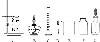 �9�e����-�����,���e:-f_观察图示可知:a,铁架台b,酒精灯c,量筒d,胶头滴管e,烧杯f,集气瓶g,