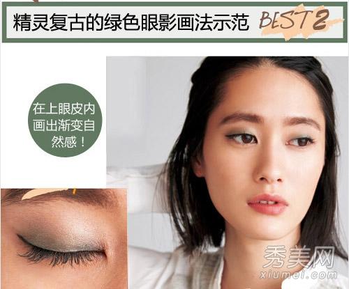 眼部化妆技巧 图解日系眼线 眼影画法图片