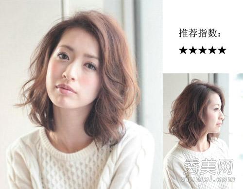 2014最新瘦脸发型 15款中长发百搭脸型图片