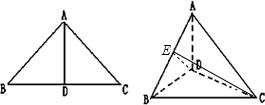 ��ce�,a�,a��/_解:设ab中点为e,ad=a,连接ce,de