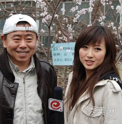 潘长江的女儿