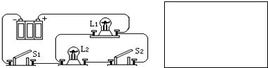 物理 根据实物图画电路图图片